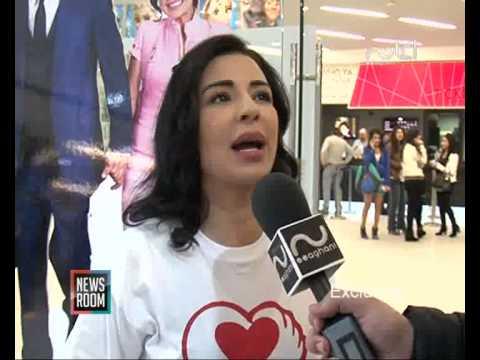 Maguy Bou Ghosn ماغي بوغضن تجمع التبرعات لأطفال السرطان