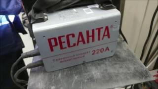 видео Сварочный аппарат ресанта саи 220: характеристика оборудования