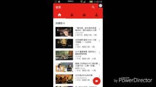 YouTube直播頻道怎麼找?