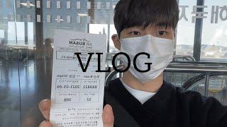 서울 여행 브이로그 1탄 | 여의도 삼육공, 여의도 한…