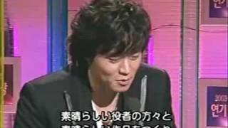 Lee Seo Jin and Ha Ji Won at DAMO - MBC Awards 2003