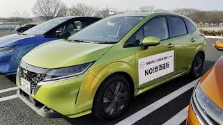 日産会岡山 交通安全啓発 新型ノートパレード