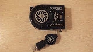 Проверено временем. USB Cooler для ноутбука(Отличная и дешёвая вещица. Советую к покупке!) Информационный Китай: http://vk.com/info_china Я в instagram: http://instagram.com/drdevil_..., 2014-06-07T09:37:53.000Z)