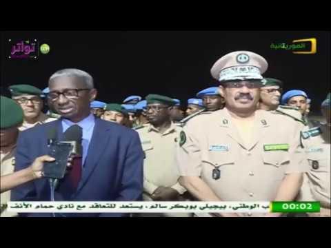 عودة 140 دركيا موريتانيا من وسط إفريقيا - قناة الموريتانية