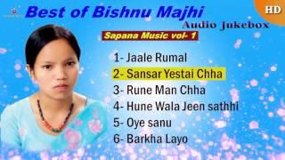 Nepali Lok Dohori Songs | Bishnu Majhi & Friends | Audio Juke Box | Official HD