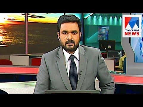 സന്ധ്യാ വാർത്ത   6 P M News   News Anchor - Ayyappadas   September 21, 2017    Manorama News