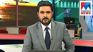 സന്ധ്യാ വാർത്ത | 6 P M News | News Anchor - Ayyappadas | September 21, 2017  | Manorama News