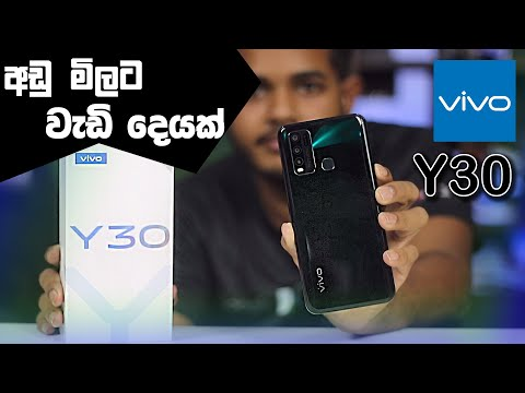 vivo-y30---unboxing-&-review-in-sinhala