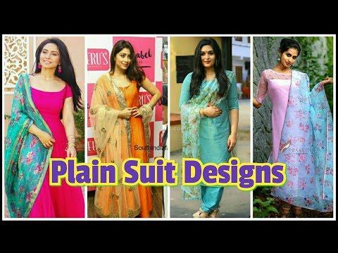 Plain Suit Designs 2019 | Latest Punjabi Suit | Plain Salwar Suit Designs | Contrast Dupatta Suit