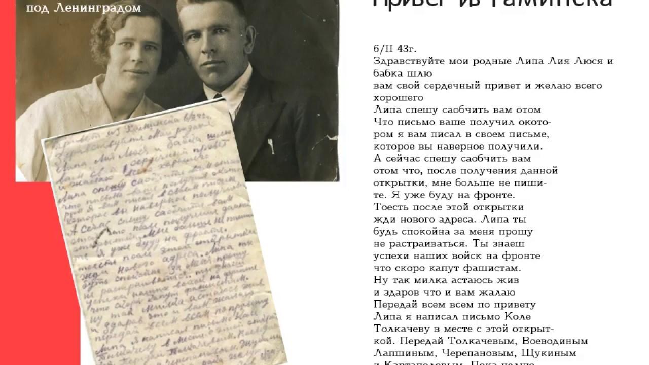 Проект Полевая почта Южный Урал ФИЛЬМ - YouTube