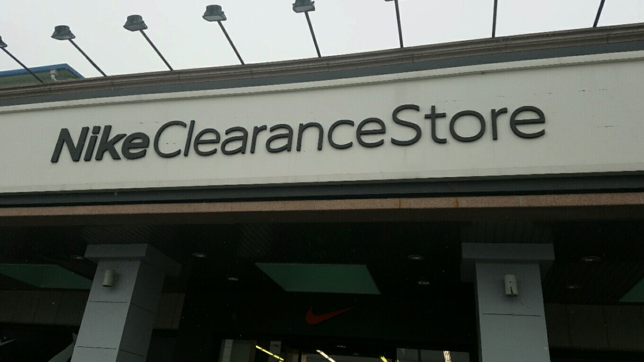 ad554aadc08605 Korea A Wonder Place  Nike Clearance Store - YouTube