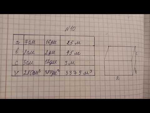 4 сынып математика 147 сабак. Жалгасы. 8, 9, 10 тапсырмалар