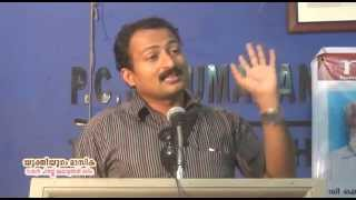 Gambar cover Debate: Is Naturopathy Scientific ? (Malayalam) Dr Augustus Moris Vs C K Kaiyalath