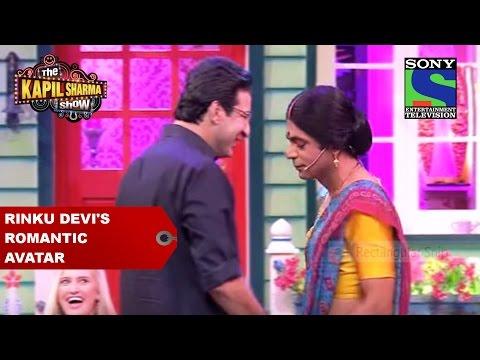 Rinku Devi's Romantic Avatar - The Kapil Sharma Show