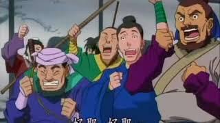 神雕侠侶 天翔ける愛 第44話
