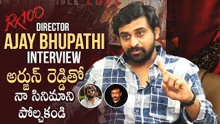 RX 100 Director Ajay Bhupathi Exclusive Interview | Vijay Devarakonda | RGV | Manastars