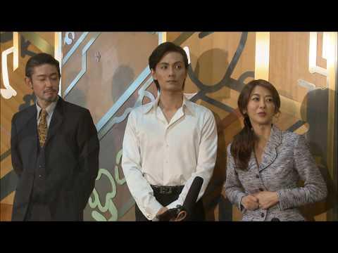 加藤和樹主演舞台「罠」 初日前囲み会見