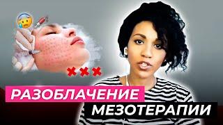 видео Отзывы косметологов о мезороллерах, мезотерапия дома