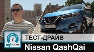Новый Ниссан Кашкай 2018 фото, цена, видео, характеристики Nissan Qashqai рестайлинг