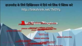 Ajay name ringtone brt Trick channel