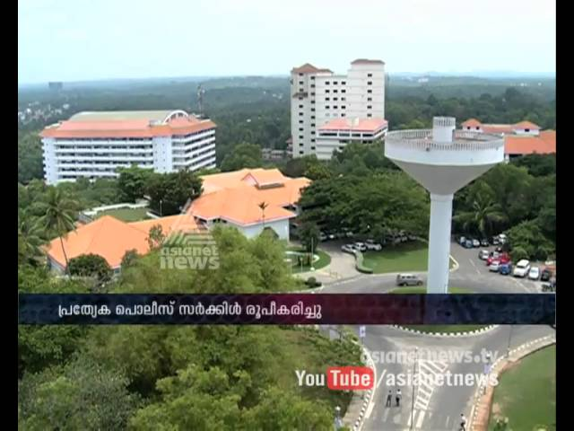 Technopark security to City police commissioner as cases arise