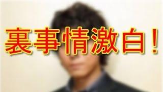 チャンネル登録お願いします! https://www.youtube.com/channel/UCyeSt...