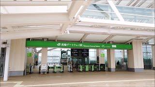 【駅前シリーズ】 京浜東北線・山手線 高輪ゲートウェイ駅 JR Keihin–Tōhoku Line & Yamanote Line Takanawa Gateway Station (2021.4)