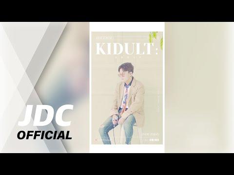 [MV]장덕철 - Kidult (장&덕)