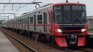名鉄河和線90周年特別編成 9500系9505F+2000系2005F特急名古屋行き高横須賀通過