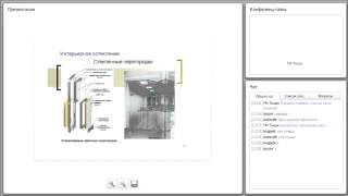 Функциональное зонирование помещений жилых и общественных зданий  Применение стеклянных конструкци