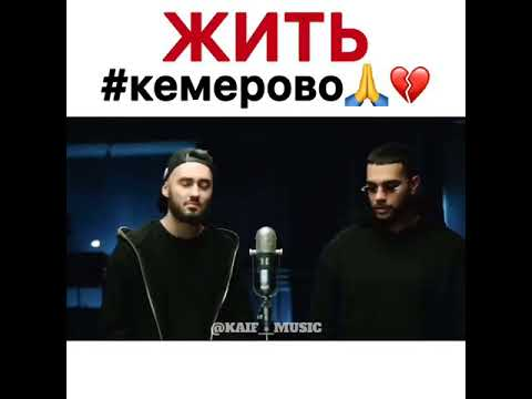 Тимати-Жить Кемерово Timati-Kemerovo  #kemerovo #timati #кемерово #жить #тимати #blackstar