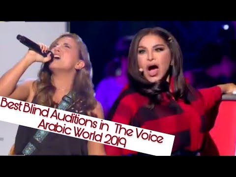 Best Blind Auditions In The Voice  Arabic World 2019