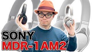SONYの新たなる『The Headphone』。MDR-1AM2登場! thumbnail