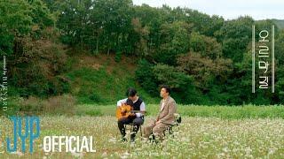 [ECOFriends] Ep.5-1 오르막길 (윤종신 cover) | 충북 괴산