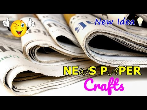 News Paper Craft Ideas 📰 Best Out of Waste | Reuse Ideas ♻️ New Craft Ideas 👍