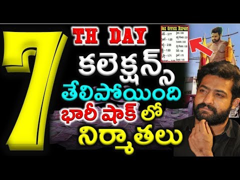 Aravinda Sametha Movie 7th Day Collections Jr Create New Tollywood INDUSTRY RECORDS 