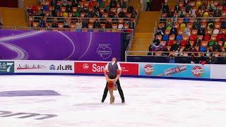 Тиффани Загорски Джонатан Гурейро Ритм танец Гран при по фигурному катанию 2020 21
