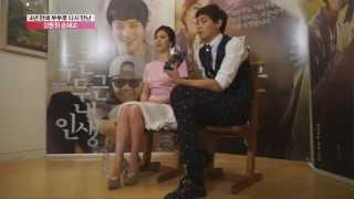 OBS京仁TV~『ドキドキ私の人生』カン・ドンウォン「ソン・ヘギョ実際の性格? 気さくな女性隊長」