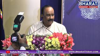 Finger Prints Bureau 2018: Home Minister Nayani Narasimha Reddy and DJP Attends | Hyderabad