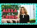 Alexa Chung | Get That Look - Saffron Sharpe