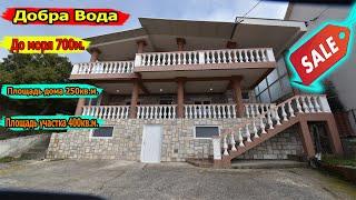 Недвижимость в Черногории Купить дом в Черногории Продажа дома в Добра Вода