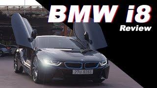 [정사장TV] BMW i8 오너가 말하는 진짜 리얼시승기(In depth review of a BMW i8 from the owner)