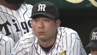 9回表、巨人同点に追いつく! 阪神 5-5 巨人 2017年9月12日