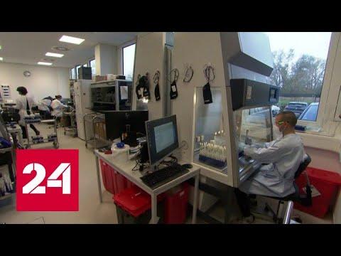 Ужесточение ограничений перед Рождеством: коронавирус в Европе - Россия 24