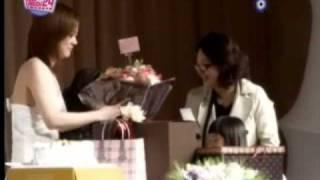 「ハピ ハピ バースディ」岡本真夜 チャンナラさんの3月18日のお誕生日をお祝いしたくて作りました。