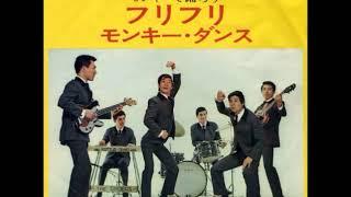 田辺昭知とザ・スパイダースThe Spiders/①フリフリ (クラウン 1965年5...