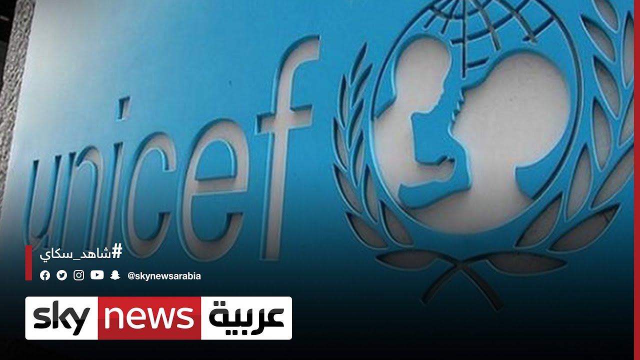 ليبيا.. اليونيسف تطالب بحماية كل المهاجرين خاصة الأطفال  - 13:55-2021 / 10 / 13