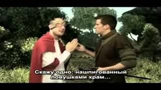 ��� ���������� Risen (�������) (RUS)