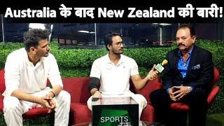 AAJ KA AGENDA: क्या Australia के मुकाबले New Zealand देगा भारत को कड़ी टक्कर? | Sports Tak