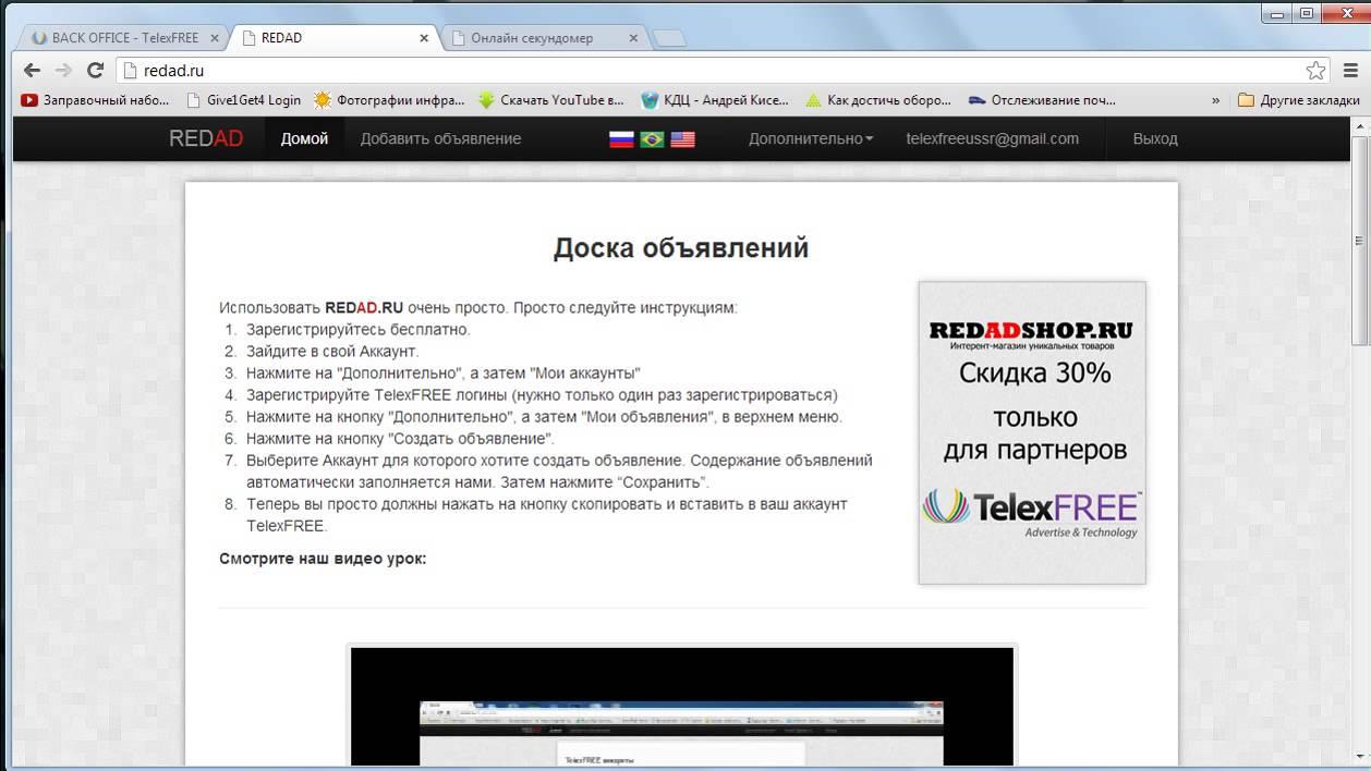 Как заработать в интернете 400 долларов ставка цб рубль доллар прогноз